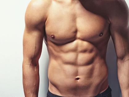 Réduction mammaire chez l'homme